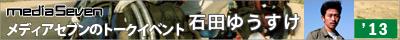 talk_1310_01bn