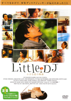 Little_DJ_small