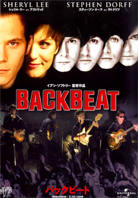 Backbeat_small