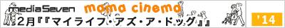 mamacinema14_02_bn