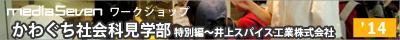 kengakubu_1403_bn