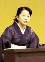 Ichiyu_CDC