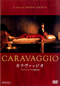 Caravaggio_small