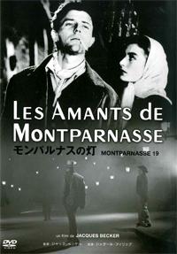 Montparnasse_small