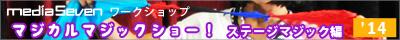 1407_magic_bn