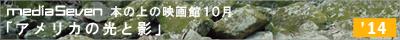 1410Cinema