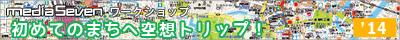 chizu1410_bn