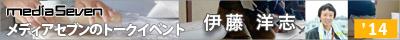 talk_1409_talk_01bn