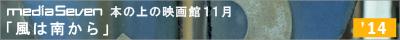 1411Cinema