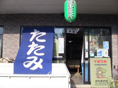 kengakubu_1412_400_01
