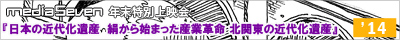 tokubetsujouei1412_bn