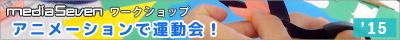 1502_animews_bn