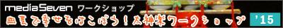 1502daikagura_bn