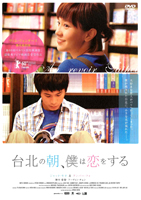 Taipei_CDC