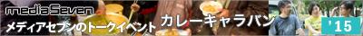 1502_talk_02_bn
