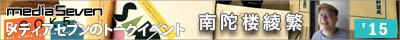 talk_1505_01_bn
