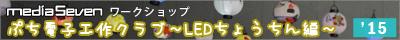 chochin1507_bn