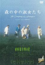 cinema_1508_jp02
