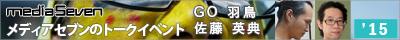 talk_1508_01_bn