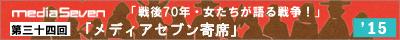 yose_1508_bn