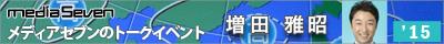 talk_1511_01_bn