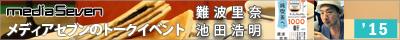 talk_1512_01_bn