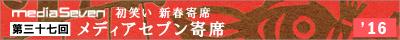 1601_yose_bn