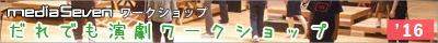1601engeki_bn