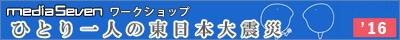 1602_intervew_bn