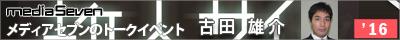 1602_talk_02_bn