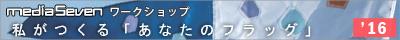 1603_hata_bn