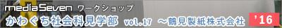 1603_kengakubu_bn