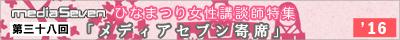1603_yose_bn