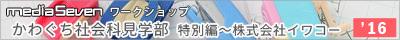 kengakubu_1604_bn