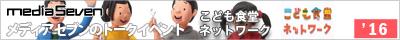 talk_1604_02_bn