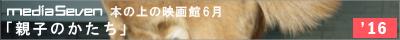 1606_chinema_bn