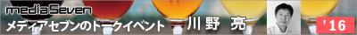 1606_talk_02_bn