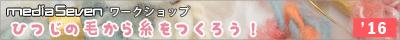 1606_yomo_bn