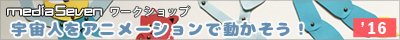 1607_anime_bn