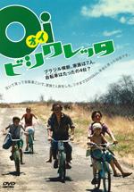 1607_cinema_jc_03