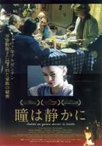 1607_cinema_jc_04