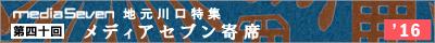 yose40_bn2