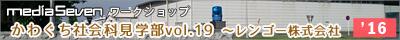1608_kengakubu_bn