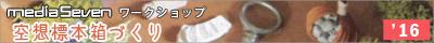 1608_kusohyohon_bn
