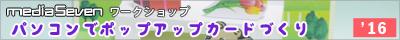 1608_popup_bn