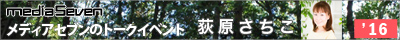 1608_talk_01_bn