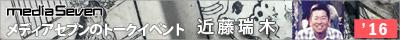 1608_talk_02_bn