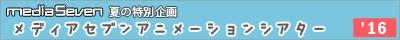 1608_anime_bn