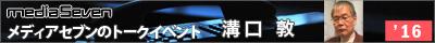 1609_talk_01_bn