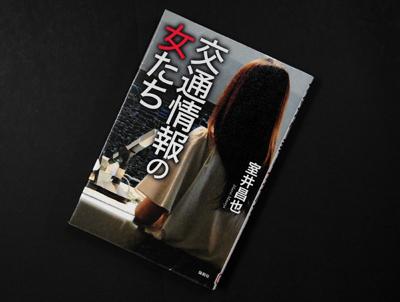 1610_talk_01_400